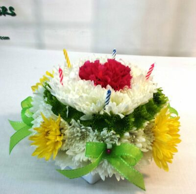 SAME DAY DELIVERY Birthday Flower Cake - Green and Yellow